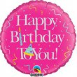 "middle-middle-color-center-center-0-0-0--1485460789.6502 SharikMarket.online - воздушные шары Воздушные шарики ""С Днем рождения"" Шар ""Birthday girl"" (46 см)"