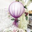 middle-middle-color-center-center-0-0-0--1499180256.9318 большие воздушные шары на свадьбу