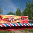 middle-middle-color-center-center-0-0-0--1523392510.0159 воздушными шарами 9 мая
