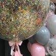 Большой шар с конфетти (90 см)