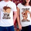 middle-middle-color-center-center-0-0-0--1581432662.7118 футболка в подарок