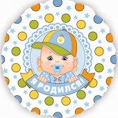 middle-middle-color-center-center-0-0-0--1473848879.1772 шарики на выписку из роддома купить