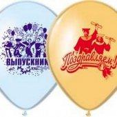 middle-middle-color-center-center-0-0-0--1490625723.4987 воздушные шары выпускной
