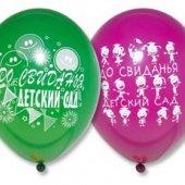 middle-middle-color-center-center-0-0-0--1490626271.1692 воздушные шары выпускной
