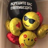 middle-middle-color-center-center-0-0-0--1498221285.5374 воздушные шарики с надписями