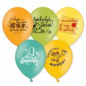 middle-middle-color-center-center-0-0-0--1502268193.5887 воздушные шары 1 сентября