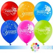 middle-middle-color-center-center-0-0-0--1502270096.8638 Все товары SharikMarket.online - воздушные шары