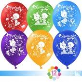 middle-middle-color-center-center-0-0-0--1502270699.0163 Все товары SharikMarket.online - воздушные шары