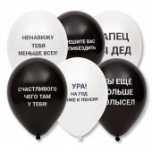 middle-middle-color-center-center-0-0-0--1593425964.6259 Все товары SharikMarket.online - воздушные шары