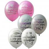 middle-middle-color-center-center-0-0-0--1593426273.2334 воздушные шары под потолок с доставкой