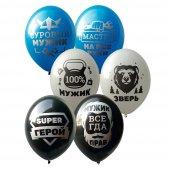 middle-middle-color-center-center-0-0-0--1593426423.6851 воздушные шары для мужчины