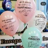 middle-middle-color-center-center-0-0-0--1593427648.3367 воздушные шары с днем рождения купить