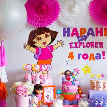 middle-middle-color-center-center-0-0-0-1480521956.8561 оформление детского дня рождения в стиле Даша путешественница