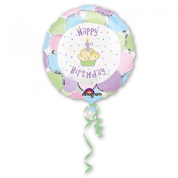 middle-middle-color-center-center-0-0-0-1485440214.1991 детский день рождения 1 годик оформление