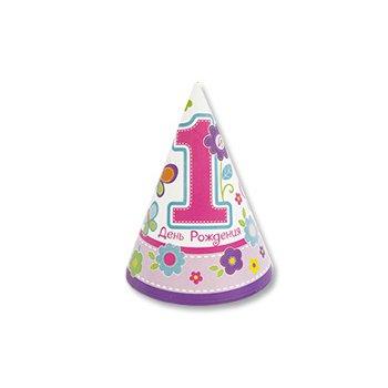 middle-middle-color-center-center-0-0-0-1485442940.7875 оформление дня рождения годик