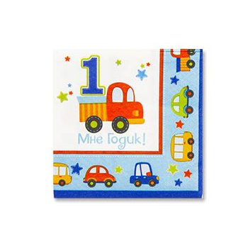 middle-middle-color-center-center-0-0-0-1485443719.3412 первый день рождения оформление своими руками