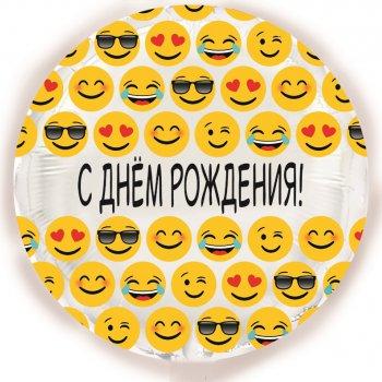 middle-middle-color-center-center-0-0-0-1485454642.9413 воздушные шарики с днем рождения с доставкой