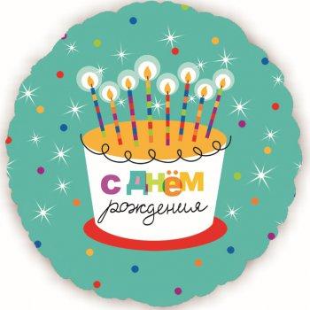 middle-middle-color-center-center-0-0-0-1485454933.5349 воздушные шарики с днем рождения с доставкой