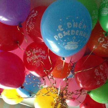 middle-middle-color-center-center-0-0-0-1485462219.7827 воздушные шары с днем рождения купить