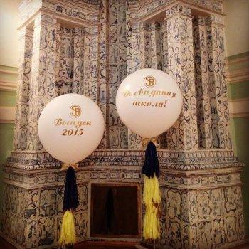 Воздушные шары на выпускной