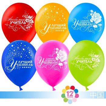 middle-middle-color-center-center-0-0-0-1502270096.8638 воздушные шары 1 сентября