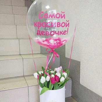 middle-middle-color-center-center-0-0-0-1520165457.3999 купить воздушные шары в подарок