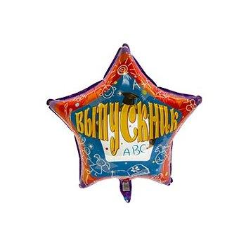 middle-middle-color-center-center-0-0-0-1524082594.2596 воздушные шары выпускной