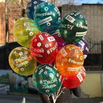 middle-middle-color-center-center-0-0-0-1528971323.8754 прикольные воздушные шары