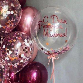 middle-middle-color-center-center-0-0-0-1534785446.327 воздушные шары на день рождения