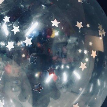 Шары с конфетти в виде звезд