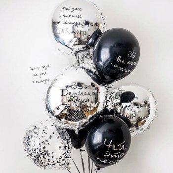 middle-middle-color-center-center-0-0-0-1545750688.7673 прикольные воздушные шары