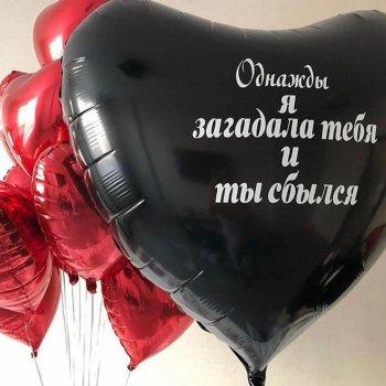 middle-middle-color-center-center-0-0-0-1548332245.3987 воздушные шары в подарок на день святого валентина