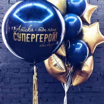 middle-middle-color-center-center-0-0-0-1553099571.0132 воздушные шары для мужчины на день рождения