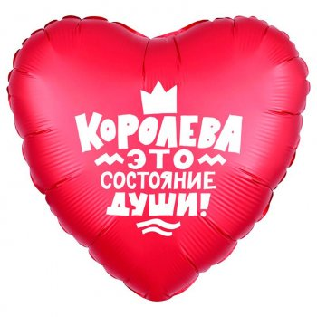 middle-middle-color-center-center-0-0-0-1567543091.885 Ну очень интересные воздушные шары и с доставкой по Москве