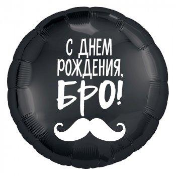 middle-middle-color-center-center-0-0-0-1567543375.1574 доставка воздушных шариков на дом москва