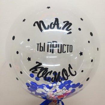 middle-middle-color-center-center-0-0-0-1567546748.6416 воздушный шар с конфетти