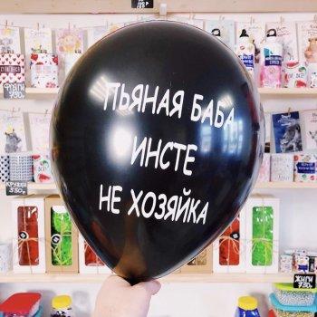 middle-middle-color-center-center-0-0-0-1575317286.2623 Прикольные воздушные шарики