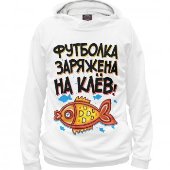 middle-middle-color-center-center-0-0-0-1581432661.9477 футболка в подарок