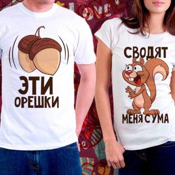 middle-middle-color-center-center-0-0-0-1581432662.7118 футболка в подарок