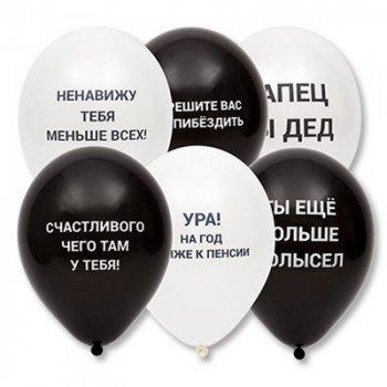 middle-middle-color-center-center-0-0-0-1593425964.6259 матерные воздушные шарики