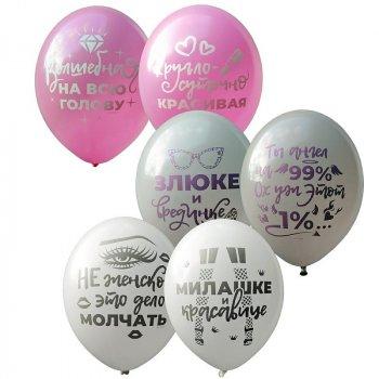 middle-middle-color-center-center-0-0-0-1593426273.2334 матерные воздушные шары